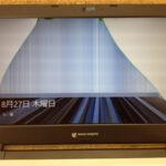 岐阜県のパソコンを格安修理しております!送料無料中!