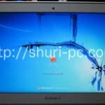 MacbookAir液晶割れのディスプレイ交換が格安です!