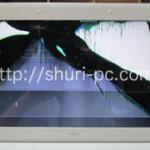 NEC LE150/F2の修理が格安!液晶交換、画面割れ