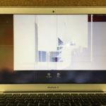愛知県のMacbookAirの修理は当社で格安に対応ができます!