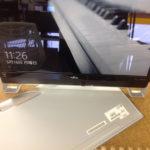 液晶修理 富士通 一体型パソコン ESPRIMO WF1/Uの画面割れ