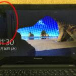群馬県高崎市からは送料無料でパソコン修理が可能です!
