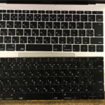 Mac キーボードが効かない、反応しない修理
