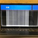 富士通 AH77/C2の液晶画面割れ パソコン修理