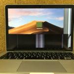 市原市よりMacBook Pro 13 2015年の持ち込み修理依頼