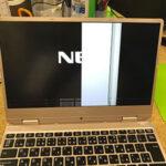 NM550/MAG 修理