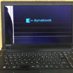 長野市のパソコン修理