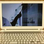 千葉県館山市のパソコン修理 画面割れ、液晶交換