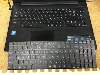 X553MA キーボード交換