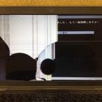 Dell Inspiron5520の画面割れを自分で修理する方法