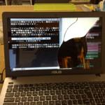 ASUSのパソコン液晶修理を格安に行います!