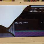 富士通のパソコン液晶交換はおまかせください!