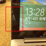 成田市 パソコン修理 ASUS X202E 画面ヒビ