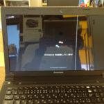 Lenovoの画面割れや表示不良を格安に直します!