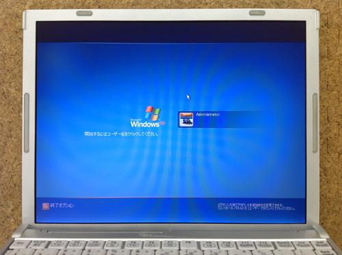 Panasonic Let's note CF-W7 液晶修理方法9