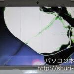 東芝のノートパソコンの液晶割れを格安に直す事ができます!