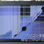 HP compaq 620の画面割れ、亀裂を格安修理します!